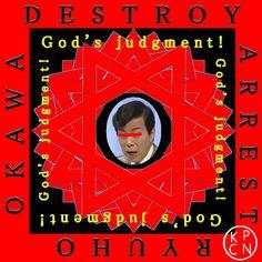 God's judgment!