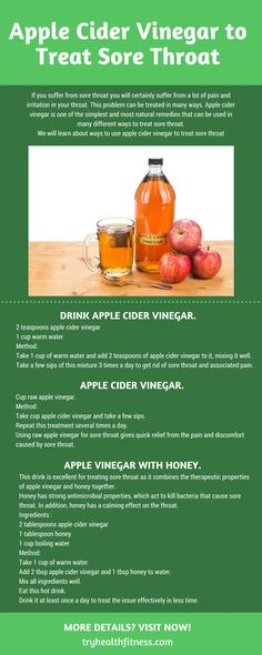 How to use apple cider vinegar to treat sore throat. #applecidervinegar #health #organic #flu