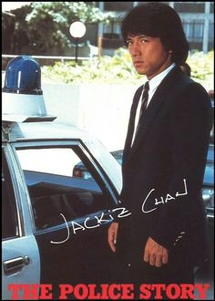 Action Movie Stars, Best Action Movies, Jackie Chan, Police Story, Romantic Comedy Movies, Martial Arts Movies, Adventure Movies, Martial Artist, Celebrity