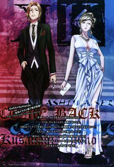 Izumo and Seri - Missing Kings Kk Project, K Project Anime, Anime Neko, Anime Art, Anime Love, Anime Guys, Female Characters, Anime Characters, Missing Kings