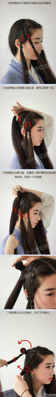 Part 2 of 4 total in historical Chinese hairstyle (花千骨TV inspired)