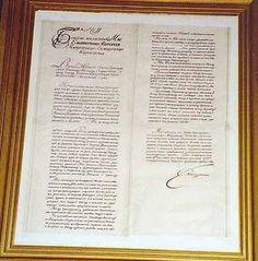 Дарча грамота Катерини II на Кубань Чорноморському козацькому війську, 30 червня 1792 р. Саме на підставі цієї грамоти запорожці переселились в 1792-1794 рр. на Кубань. Поцуплена росіянами з музею в США 2006 року