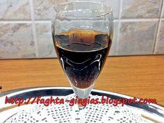 Λικέρ Καρύδι Cookbook Recipes, Cooking Recipes, Red Wine, Smoothies, Alcoholic Drinks, Food And Drink, Glass, Cheers, Marmalade