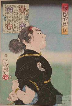 24 Saitô Kuranosuke bound with rope (1868, Yoshitoshi. Kaidai Hyaku sensô)