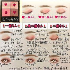 Makeup Tips, Beauty Makeup, Eye Makeup, Hair Makeup, Hair Beauty, Ulzzang, Double Eyelid, Japanese Makeup, Anime Art Girl
