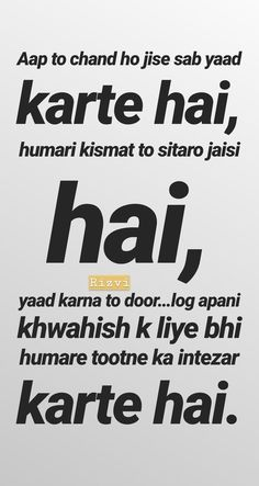 zindagi quotes truths & zindagi quotes ` zindagi quotes hindi ` zindagi quotes so true ` zindagi quotes life ` zindagi quotes attitude ` zindagi quotes urdu ` zindagi quotes truths ` zindagi quotes so true in hindi One Love Quotes, Liking Someone Quotes, Secret Love Quotes, Good Life Quotes, Funky Quotes, Shyari Quotes, Snap Quotes, Hurt Quotes, Mood Quotes