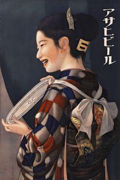 Asahi Beer Poster around 1920
