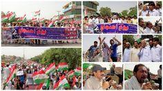 لودہراں: سانحہ ماڈل ٹاؤن کی ایف آئی آر درج نہ ہونے پر پاکستان عوامی تحریک کا احتجاجی مظاہرہ - پاکستان عوامی تحریک