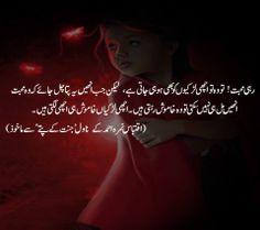 Urdu Novel Jannat K Pattay By Nimra Ahmed Pdf