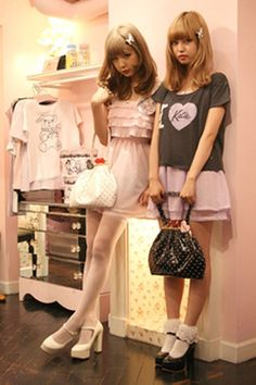 Amo in cute J-fashion