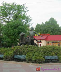 Николаевский зоопарк. Маугли и Багира