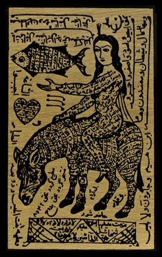 "Persian talisman. According to The New Inquiry, ""a brass amulet to render its bearer more attractive and help her capture and subdue a lover. The lover is symbolized here as a beast of burden."" Middle East Cuts"
