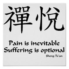 Alegría del zen - el sufrimiento es opcional poster