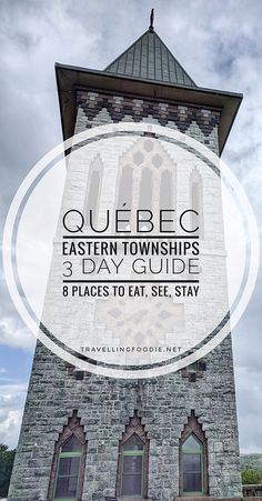 Eastern Townships, Qu& 3 Day Guide - 8 Restaurants, Attractions and Accommodations Travel Around The World, Around The Worlds, 3 Days Trip, Group Travel, Canada Travel, Places To See, Traveling By Yourself, Travel Inspiration, Adventure