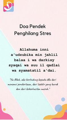 Pray Quotes, Ali Quotes, Reminder Quotes, Self Reminder, Mood Quotes, Beautiful Quran Quotes, Quran Quotes Inspirational, Islamic Love Quotes, Muslim Quotes