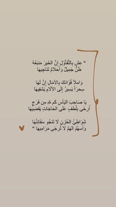 Past Quotes, Like Quotes, Amazing Quotes, Mood Quotes, Wisdom Quotes, Positive Quotes, Islamic Inspirational Quotes, Religious Quotes, Islamic Quotes