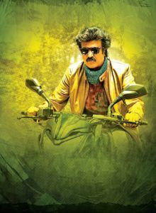 rajinikanth-still-from-lingaa-movie_141759028800