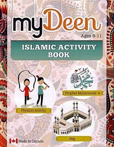 myDeen Islamic Activity Book (Ages 8-11)