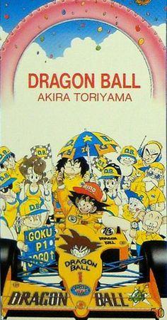 A Formula-1 Dragon Ball Team! With Goku, Yajirobe, Puar, Launch, Tien Shin Han, Chiaotzu, Chi-Chi, Krillin, Bulma, Master Roshi, Yamcha and Oolong.
