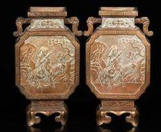 PR. 20TH C. CHINESE BRONZE VASES September 13th Estate Sale | Official Kaminski Auctions