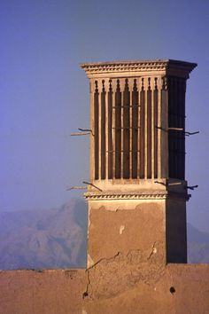 Climatisation naturelle à Yazd