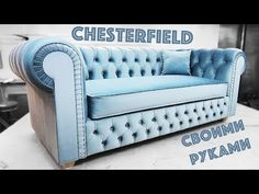 DIY Home Decor pin to achieve that impressive room decor, decorating example number 9184457535 Reupholster Furniture, Sofa Furniture, Furniture Design, Diy Sofa, Chesterfield Sofa, Sofa Sofa, Interior Doors For Sale, Sofa Frame, Accent Chairs For Living Room