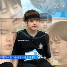 Produce X memes 🤪👍🏻 K Meme, Love U Forever, Best Kpop, Do Homework, Save The Day, My Youth, Meme Faces, Wattpad, Reaction Pictures
