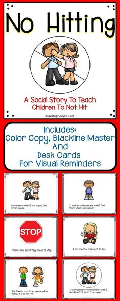 Social Story For Children - No Hitting Coping Skills, Social Skills, Life Skills, Social Work, Teaching Kids, Kids Learning, Teaching Resources, Behaviour Management, Classroom Management