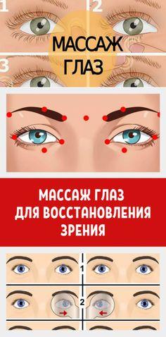 Healthy, Books, Hairdresser, Eyes, Health, Livros, Livres, Book, Libri