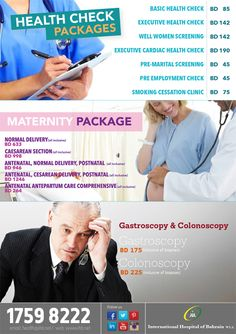 Lowest Health Packages Available for you only at The International Hospital of Bahrain.  Call us at 1759 8222. Email health@ihb.net  www.ihb.net