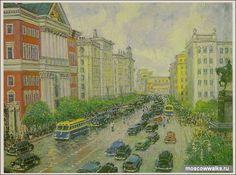 Александр Герасимов. Улица Горького. 1959 г.