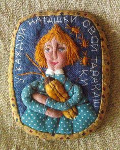 Елена Пинталь Thread Painting, Brooches Handmade, Craft Party, Fabric Flowers, Couture, Fiber Art, Art Dolls, Rooster, Creations
