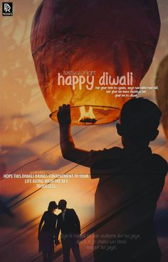 Diwali Dp, Happy Diwali, Indian Festivals, Festival Lights, Bring It On, Life
