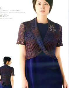 Crochetemoda: Blusas/ I sooo wish this pattern was NOT in Japanese!!!