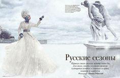 {russian princess}