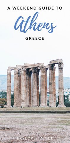 Spending a weekend in Athens Greece? Here is our full itinerary with things to do, see, eat, and more.