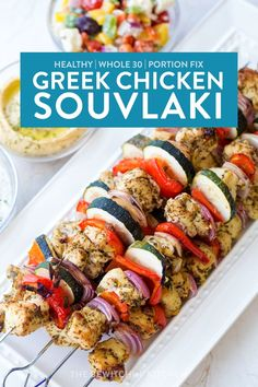 These oven baked greek chicken souvlaki skewers are one of the easiest dinners to make! This recipe has a simple greek souvlaki marinade that packs on big taste! Make it tonight and serve it with hummus and tzatziki. Greek Chicken Kebabs, Greek Chicken Souvlaki, Baked Greek Chicken, Chicken Souvlaki Marinade, Chicken Souvlaki Recipe Oven, Healthy Chicken Recipes, Cooking Recipes, Easy Cooking, Potato Recipes