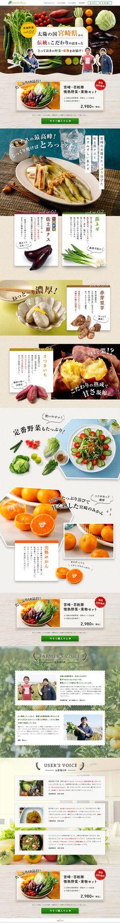 Fresh-First(フレッシュ-ファースト)-産地直送・新鮮野菜果物の宅配ネットスーパー