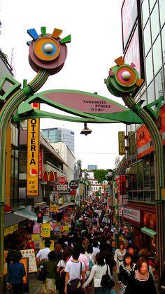 Must do: Fashion shopping people watching on Takeshita Street (竹下通り), Harajuku (原宿), Tokyo, Japan