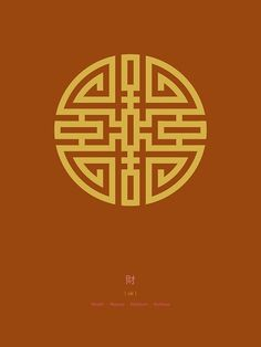 Cai / Wealth In Rust-Red And Beige Chinese symbol for wealth and prosperity. (Illustration by Thoth Adan.)