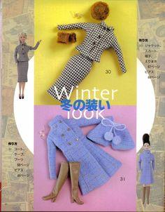 Olá pessoal! Hoje o post é bem rápido, na verdade um pedido do colecionador Maurício Mayer: o molde de uma bota de cano longo para Barbie. P...