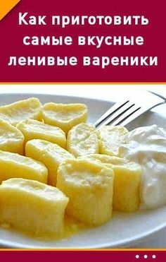 All in a bunch!- How to cook the most delicious lazy dumplings Vegetarian Cooking Classes, Slow Cooker Recipes, Cooking Recipes, Good Food, Yummy Food, Sports Food, Russian Recipes, Food Crafts, Food Photo