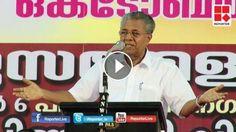 Pinarayi Vijayan mocks the opposition
