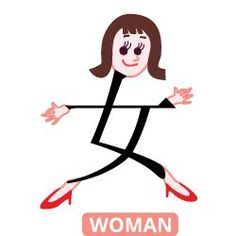 #Chinese character - woman