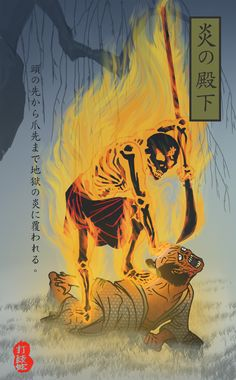 "Ukiyo-e Stylized Judge Fire- ""The Lord of Fire"" Japanese Artwork, Japanese Painting, Japanese Prints, Arte Occidental, Japanese Modern, Japanese Culture, Japanese Folklore, E Tattoo, Fire Art"