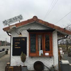 넘 우울한일이 있어서 하루종일 울고 눈 팅팅 부어있는데 틴구들이 담양으로 즉흥여행가자해서 차타고 담양... Cafe Shop Design, Cafe Interior Design, Interior Concept, Small Coffee Shop, Coffee Shop Bar, Japanese Buildings, Store Signage, Coffee Stands, Loft Interiors