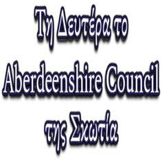 Τη Δευτέρα το Aberdeenshire Council της Σκωτίας ει...