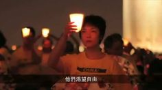 Free China The Courage To Believe OFFICIAL MOVIE TRAILER 2013 HD [Video]