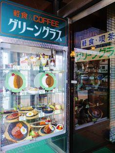 小倉&熊本バズーカ出張マル秘報告~☆ その3 | 昭和的ガーリー文化研究所  昭和レトロな食品サンプル 喫茶店