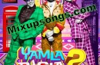 Exclusive First Look of Yamla Pagla Deewana 2 Dharmendra, Sunny Deol and Bobby Deol